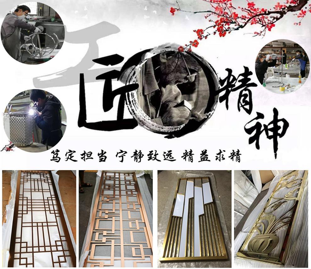 背景屏风鑫广意专业制造施工团队匠心打造价格透明款式灵活多样