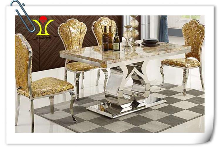 鋼制餐桌椅
