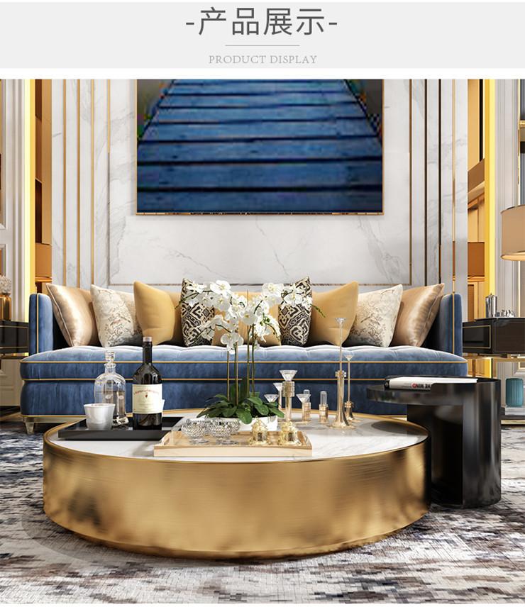 源于极简主义和舒适的原则鑫广意金属家具茶几设计考虑了客户偏好等因素