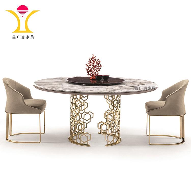 餐桌餐椅017