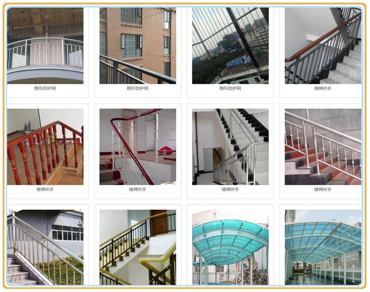 作为享有盛誉的不锈钢楼梯设计与定制方面的权威鑫广意以智能创新作为好坏的评判标准