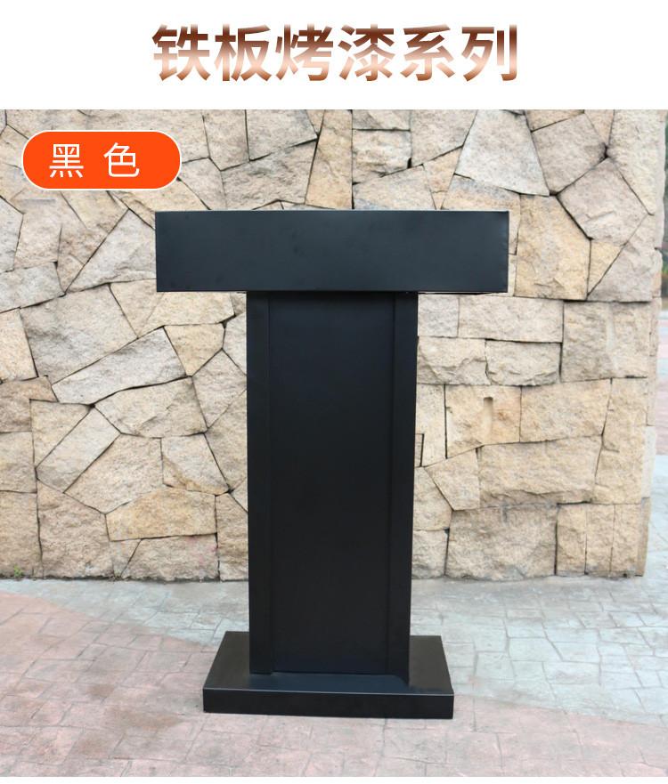 鑫广意不锈钢家具厂的演讲台讲话台美国国会同款接受批量定制华丽大气质量一流