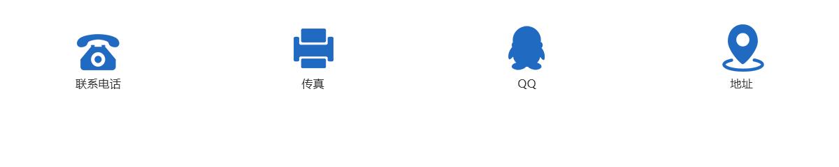 联系方式.png