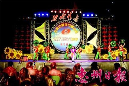 2010年09月21日 金裕•碧水湾举办青少年才艺show【惠州日报】