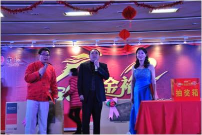 2012年01月12日 金裕集团2012新春团拜会顺利举行