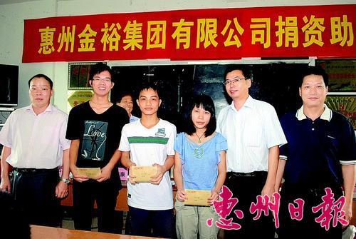 2012年08月25日 龙江石前村32学子获助学金