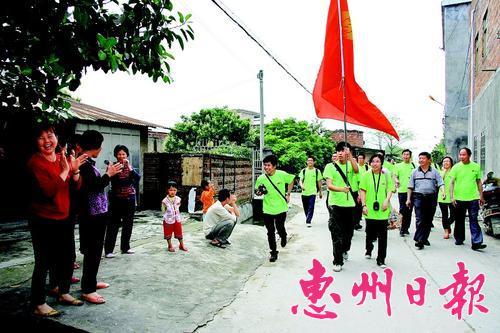 2012年04月14日 感受村企共建成果(惠州日报)