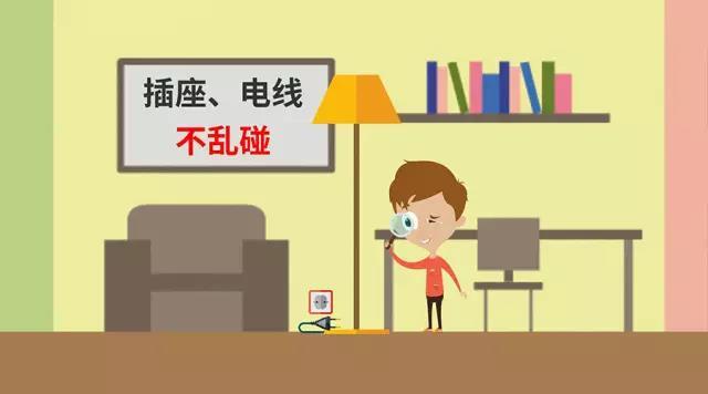 【金裕·暑假】暑假通知及安全教育提示