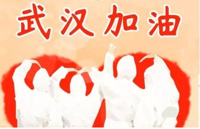 """传播正能量,致敬""""最美逆行者""""—惠州市金裕小学少先队员在行动"""