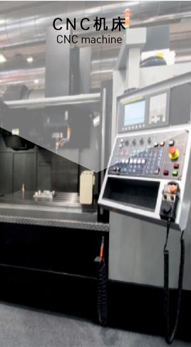CNC机床.png