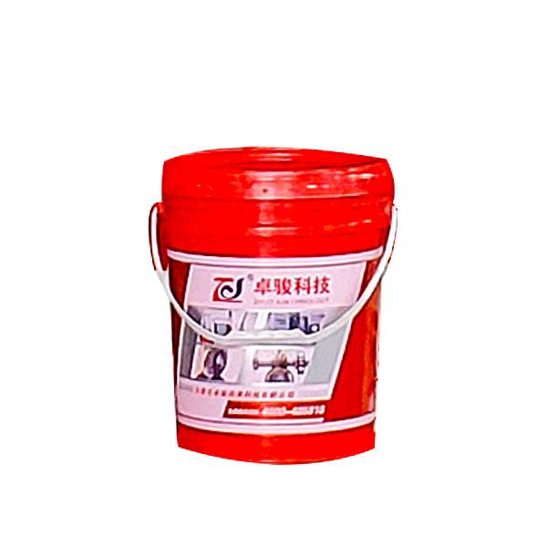 长寿型微乳切削液  SC-108