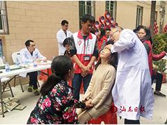 陆丰市善爱公益协会、陆丰东山骨伤科医院组织志愿者到陆丰开展义诊和送药公益活动