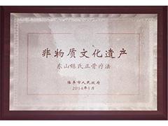"""家庭保健品牌""""陈天宝""""携手专业社交电商团队,进军社交电商领域"""