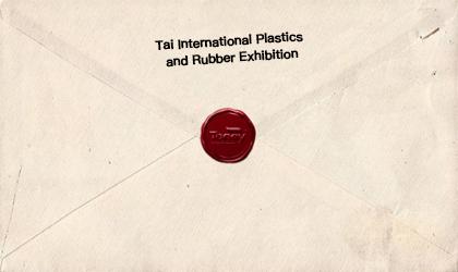 統一智能給你寄出了一張泰國塑膠展的邀請函
