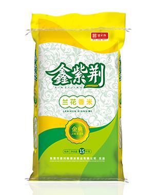 金典兰花香米