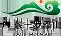 罗浮山标志应用(1).png