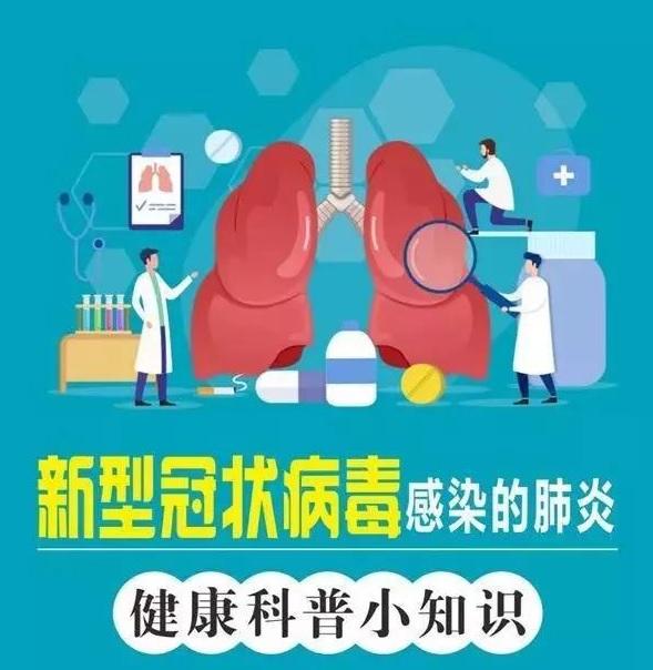 春节出游,谨防新型冠状病毒,这些预防措施你一定要知道