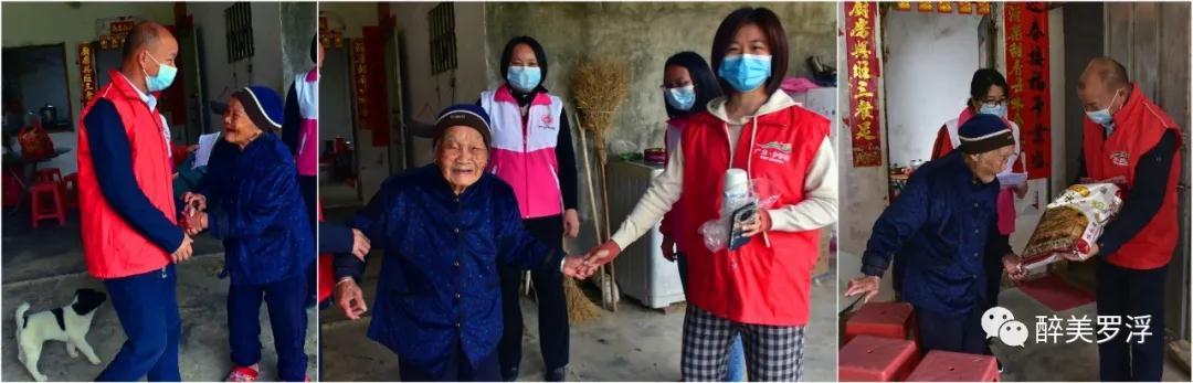 """罗浮山纪念""""三八""""妇女节活动:温暖送到家,巾帼志愿最美有""""她"""""""