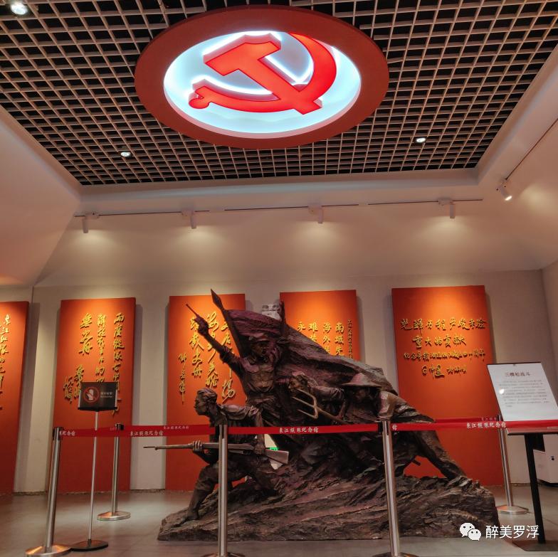 """喜讯丨罗浮山成功评为""""广东省中小学生研学实践基地""""。"""