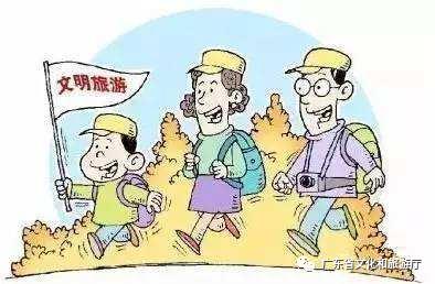 广东省文化和旅游厅发布2020年中秋国庆假期旅游出行提示