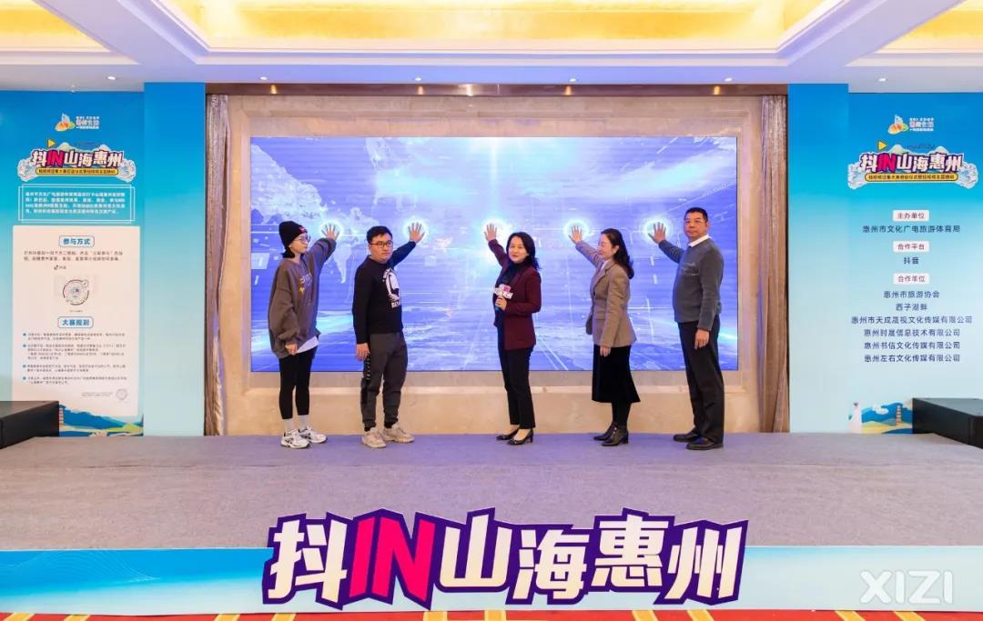 """重磅丨""""抖in山海惠州""""短视频征集大赛强势来袭,请开始你的表演!"""