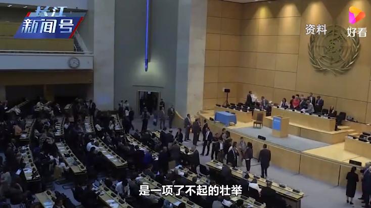 一觉醒来,中国收到特大喜讯!世卫组织发来祝贺