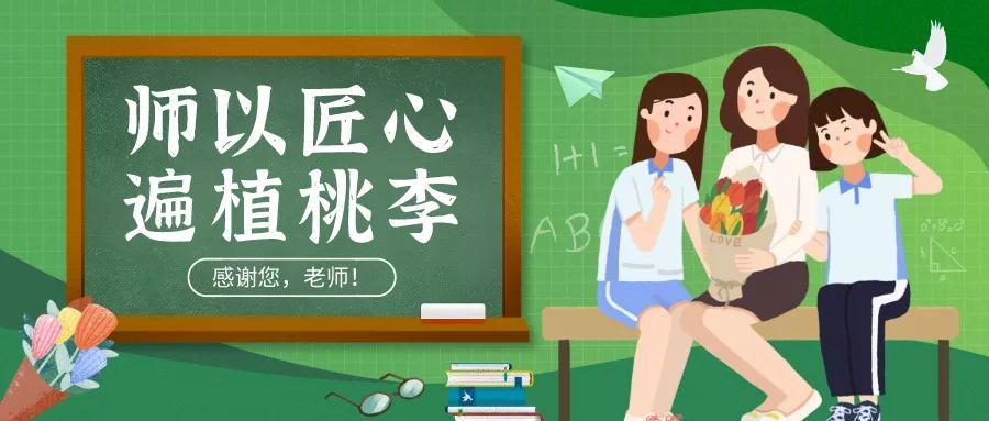 感师恩|罗浮山朱明洞景区9月10日-12日为教师免门票!