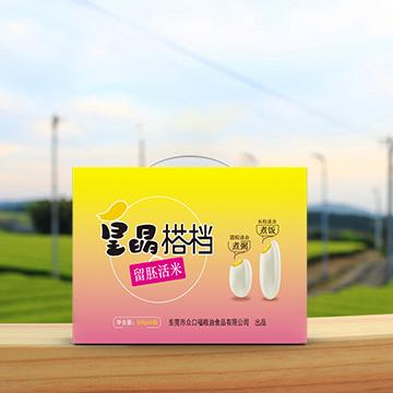 皇晶搭档礼盒-留胚活米