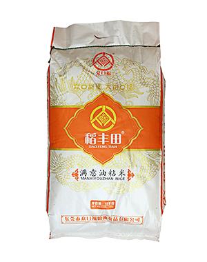 满意油粘米
