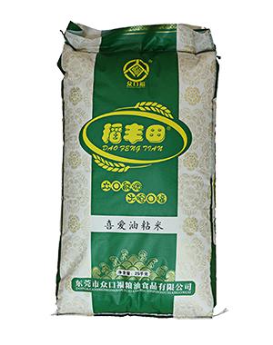 喜爱油粘米