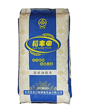 喜欢油粘米