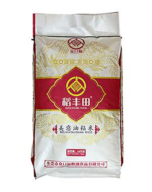 美意油粘米