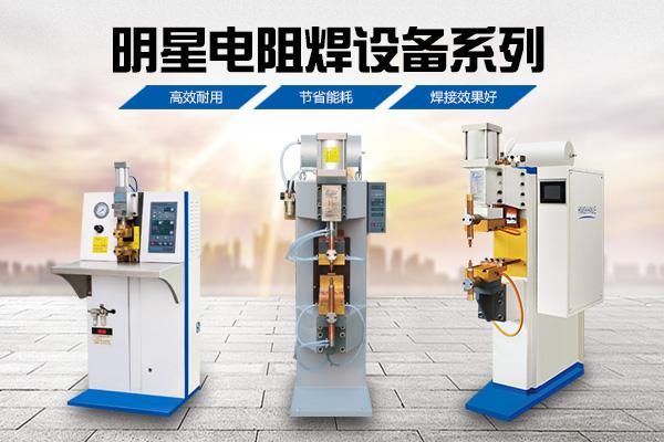 点焊机工件材质对电阻率的影响