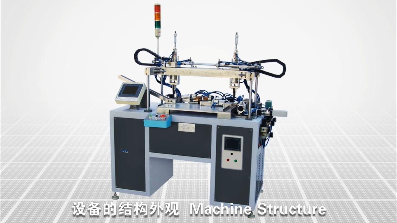 华士专家为您介绍中频逆变点焊机的原理和应用