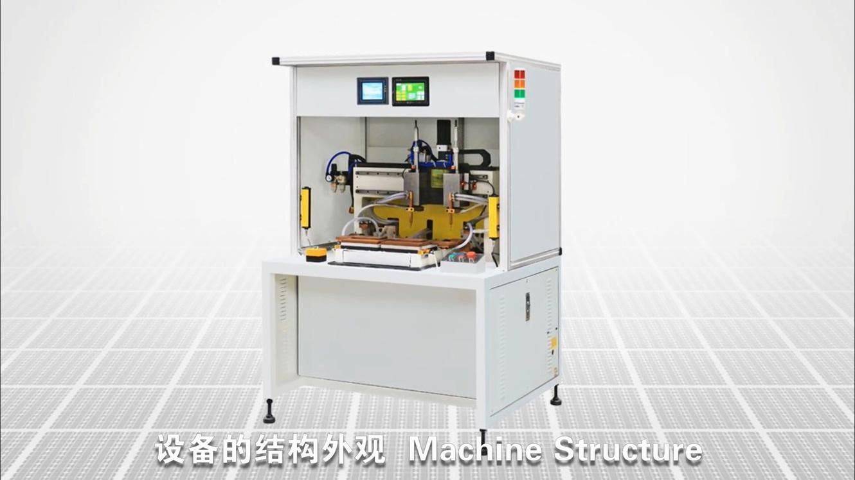 乐芭视频在线观看视频點焊機廠家動態:點焊機生產的質量控製