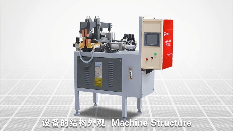 使用中頻點焊機時電流何時最大?