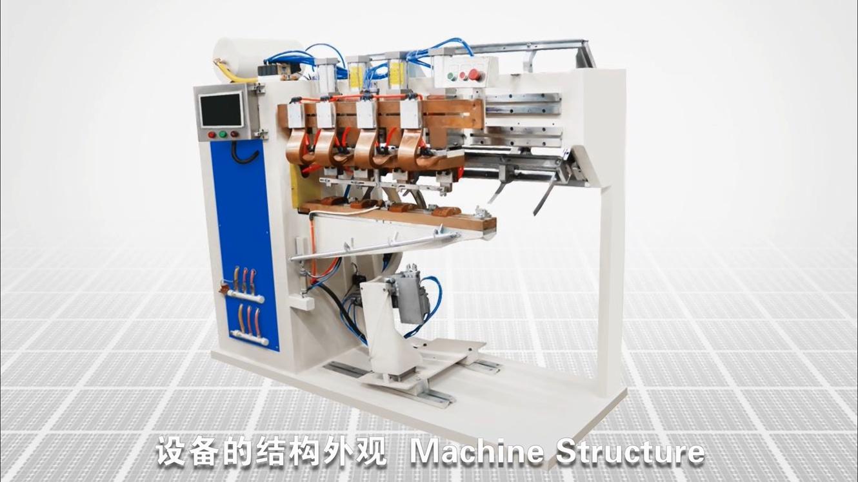 电子中频点焊机介绍