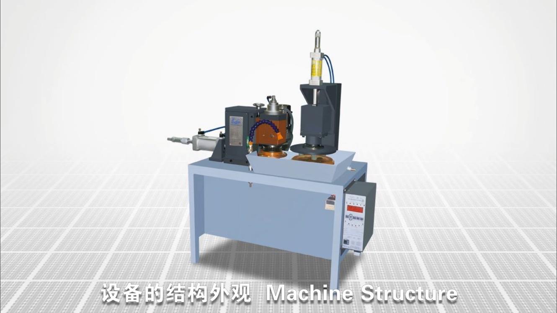 儲能式凸焊機的特點是什麽?
