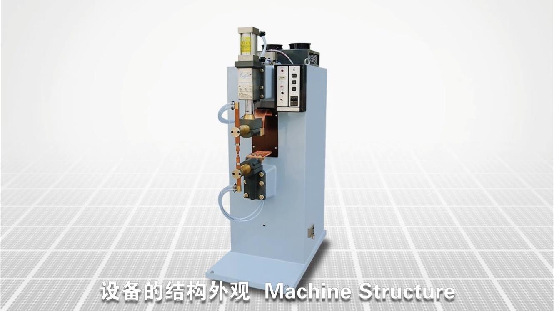 使用中頻點焊機時確保產品質量的要點