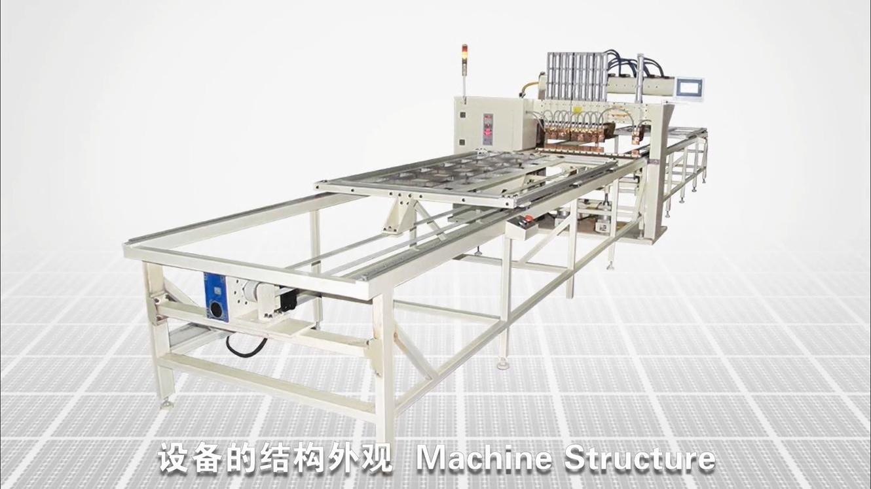 激光焊接機原理
