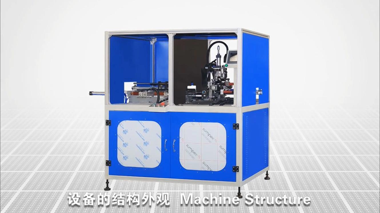 基本介紹點焊機的焊接厚度和不同材料的點焊