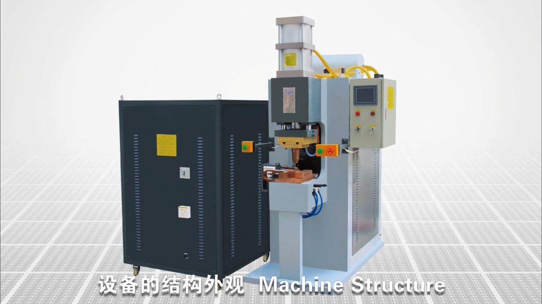 懸掛式中頻點焊機的焊接原理及維修