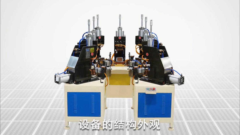 電容儲能點焊機焊接效果優勢介紹