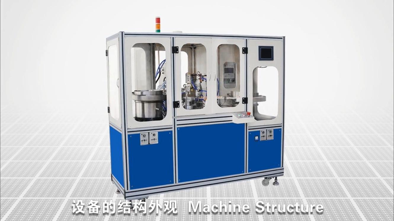 電容器儲能點焊機焊接特性介紹