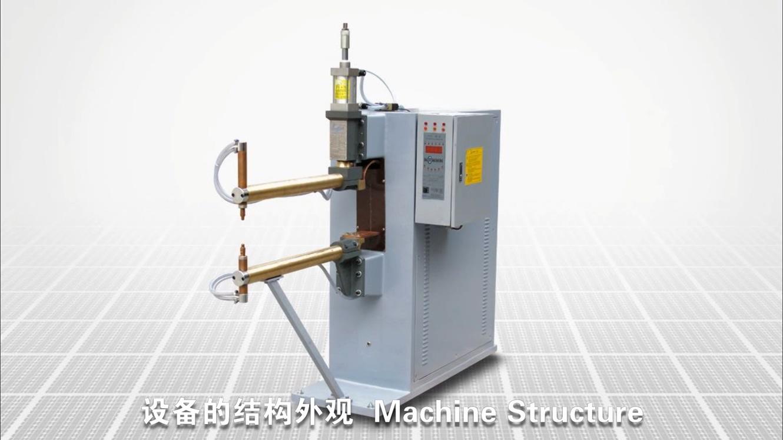 電容器儲能點焊機故障排除措施簡介