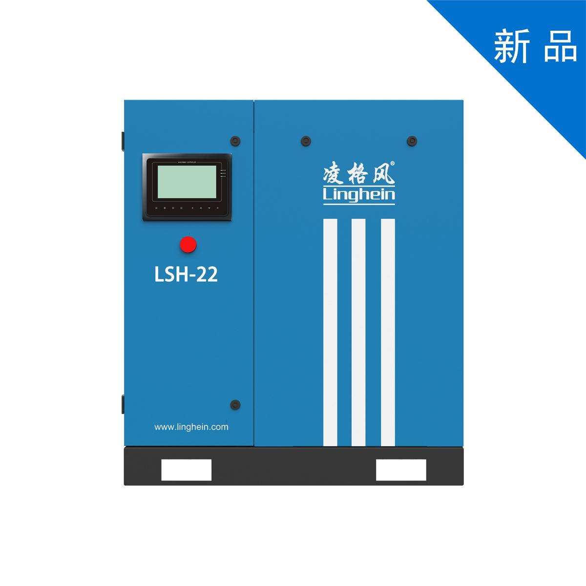 LSH系列 7.5-22kW