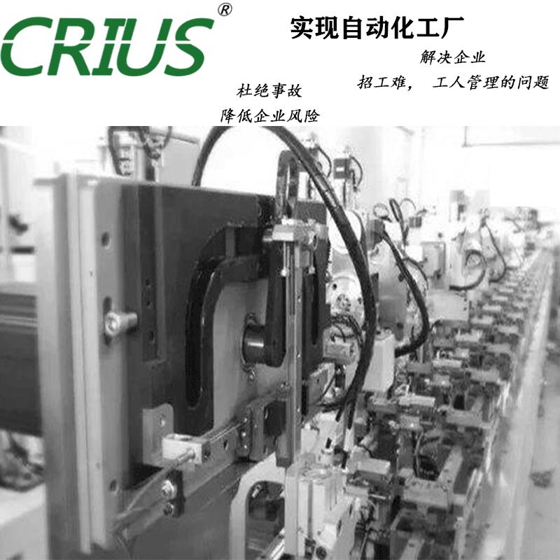 PPU-L-120重负载平移式机械手搬运模块