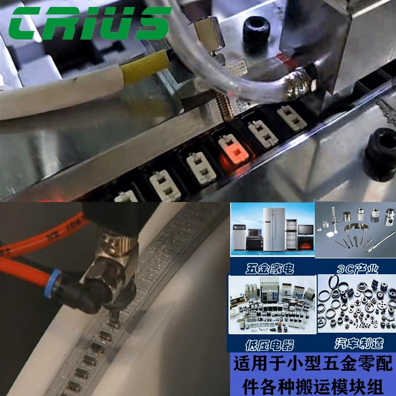 PPU-L-170平移式机械手