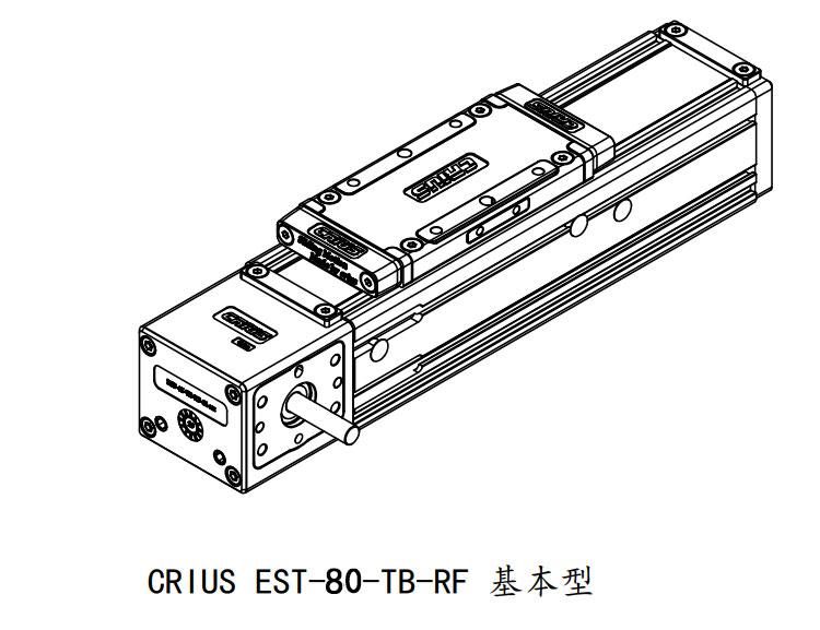 EST-80-TB-RF光轴滑台