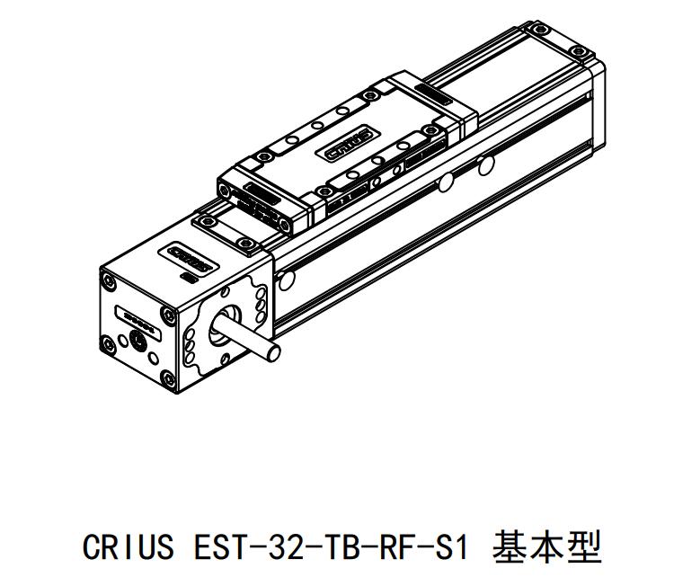 EST-32